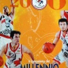 Varese Roosters